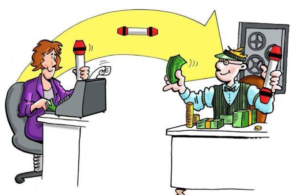 Geldentsorgungs – Rohrpost